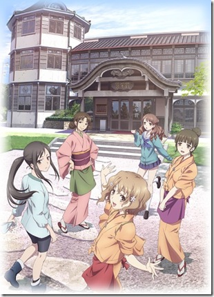 12 Hana-Saku Iroha