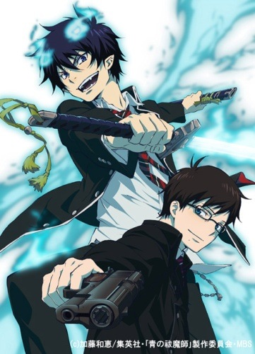 http://silenceisgolden89.files.wordpress.com/2011/05/43-ao-no-exorcist.jpg