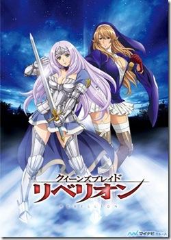 10-Queen's Blade Rebellion