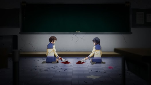 Corpse Party - 15