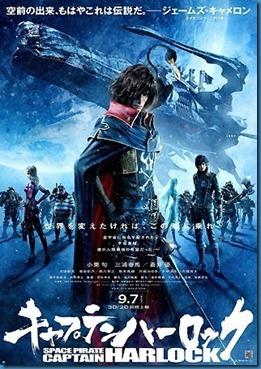 Movie - 1